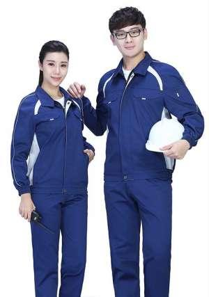 藏蓝工作服